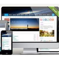 特色Wordpress中文主题模板 wp主题商业源码