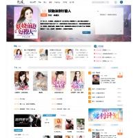 新仿九库文学小说网整站源码程序 帝国cms模板