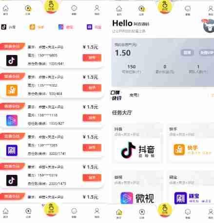 抖音+快手+刷宝+微视主流短视频点赞系统源码