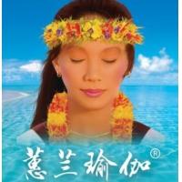 张蕙兰瑜伽视频教程初级 减肥瑜伽_简单的瑜伽减肥动作全集
