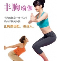 自学丰胸瑜伽视频教程初级完整版 蕙兰瑜伽丰胸的最快方法教程_快速丰胸的瑜伽动作