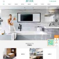 家居卫浴设计类网站源码 淋浴卫浴网站织梦模板