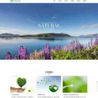 绿色能源节能环保类企业网站源码 织梦模板