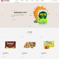 HTML5日化零食品连锁加盟店网站源码 织梦模板