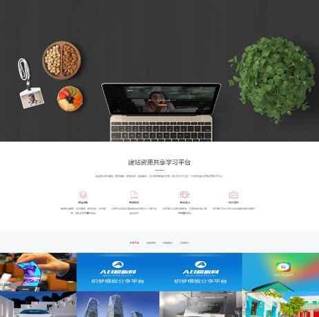 黑白网站建设企业网站源码 织梦dedecms模板