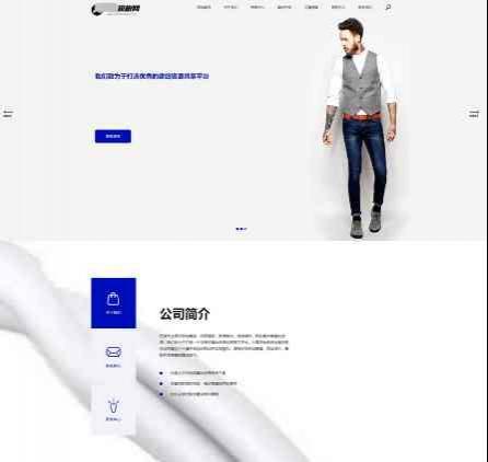 电子商务网站建设源码 织梦dedecms模板
