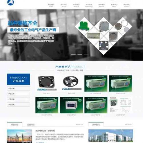 蓝色机械设备网站源码 织梦dedecms模板