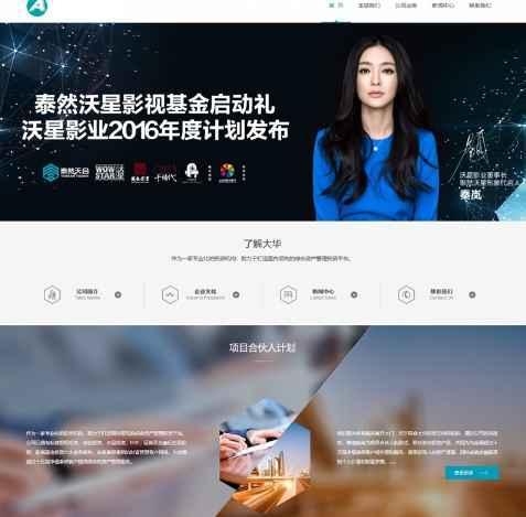 蓝色金融机构网站源码 织梦dedecms模板