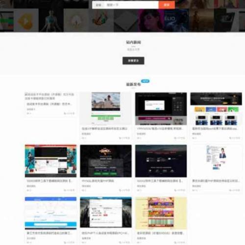 Thinkphp虚拟资源付费下载网站源码出售
