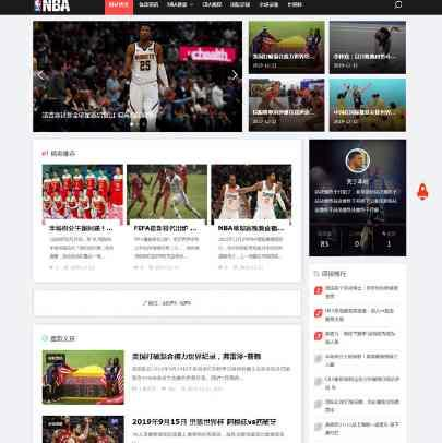 响应式NBA体育赛事新闻资讯网站源码 织梦模板