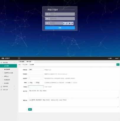 天翼云直链平台php 直链在线解析管理系统源码