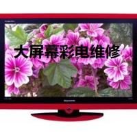 液晶电视机维修培训视频资料 液晶电视维修培训班视频教程