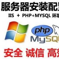 服务器维护 服务器安全维护教程/服务器维护教程/服务器维护安全必备视频教程