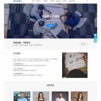 响应式WordPress企业网站Start主题模板 通用