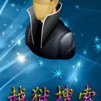 【越狱搜索】越狱搜索神器最新无限制版