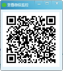 易语言微信收款订单监控系统 微信收款监控源码