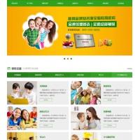 幼儿童早教育培训机构/学校网站源码 织梦CMS模板 带手机版
