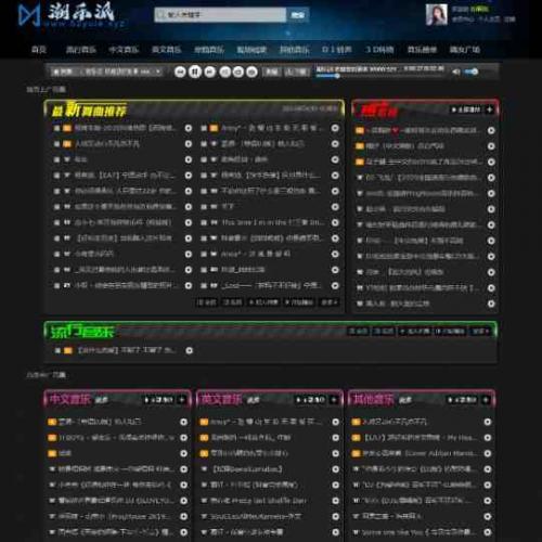 黑色DJ舞曲emlog音乐网站主题模板源码