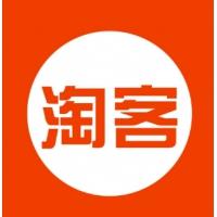 嗨推学院特训:懒人淘宝客推广培训班教程视频全套课程 45课+6文档