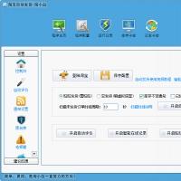 淘小白淘宝自动发货软件 全新淘宝自动发货软件/淘宝自动发货软件 完美绿化版
