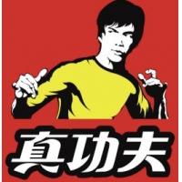 真功夫餐饮管理有限公司 经营+制作配方资料