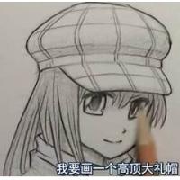 手绘漫画培训教程 自学漫画基本入门教程视频