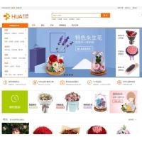 Ecshop微信/鲜花礼品网上商城系统整站源码模板