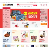 鸿宇小京东商城系统源码v7.9 带搭建教程 PC+WAP