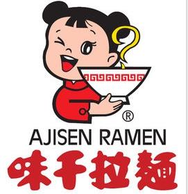 味千拉面/快餐连锁运营管理资料+味千拉面餐饮配方手册