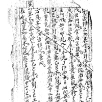 民间失传的风水手抄本旧书 清代祖传地理风水手抄本