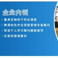 企业管理内训培训课程 建企业内训市政面授班-陈明【重点推荐】