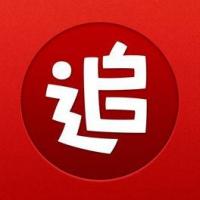 新追书神器下载 安卓追书神器软件破解版v3.145