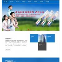 生活日用品/牙刷日化制品生产企业网站源码 织梦CMS模板