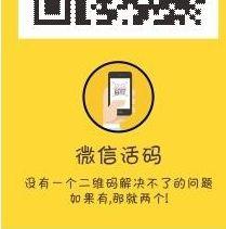 微信二维码活码系统v3.2 营销涨粉/吸粉必备源码