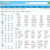 35dir导航网站分类目录源码 网址导航源码模板 帝国CMS内核