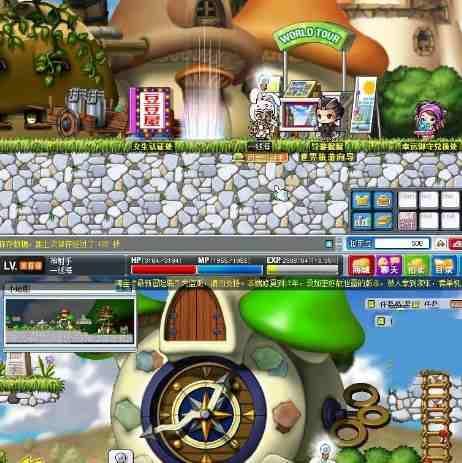 冒险岛单机版游戏源码 一键客户端+架设教程
