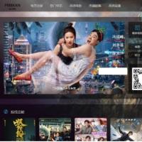 FREEKAN电影网站影视系统源码程序 带自动采集功能+生成HTML
