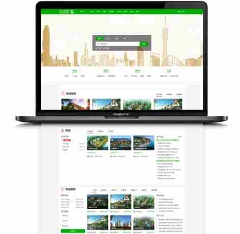 TPfang房产房市营销推广系统源码 自适应移动端