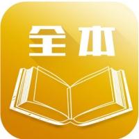 武侠类网游小说完本 好看的网游TXT类全本小说推荐