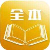 网游之《小鬼成仙》TXT全本好看的网络游戏小说