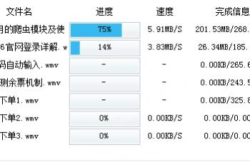 百度网盘下载器 双霖网盘资源下载工具易语言源码全套