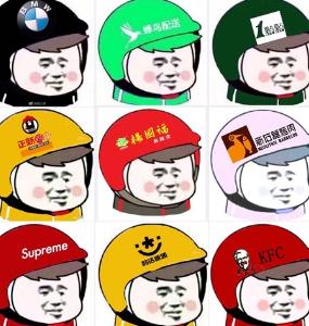 经典搞笑表情包带字 商业头盔表情包iApp源码+成品