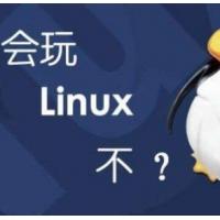 《Linux基础教程(第4版)》孟庆昌,牛欣源