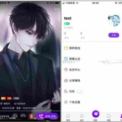 社交直播/同城视频交友聊天系统源码 带app