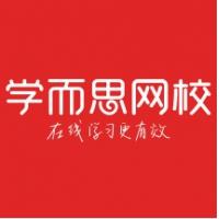 决胜高考100题数学知识点辅导视频 学而思网校(20讲全)