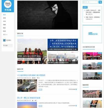 dedecms自媒体网站模板 自媒体文章资讯博客
