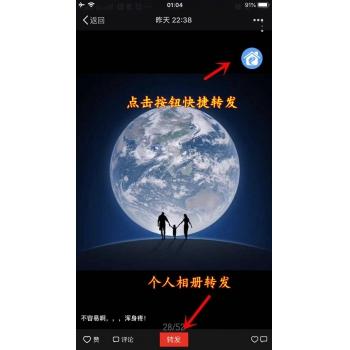 最新苹果微信多开 iphone微信分身版 防封神器
