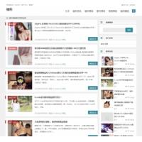 宅男福利美女图片网站 wordpress博客福利网整站源码