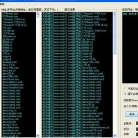 百度seo外链优化软件 seo发外链优化建设工具