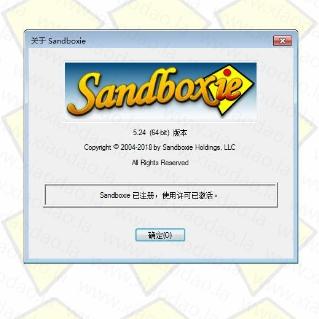 沙盘Sandboxie5.26破解版